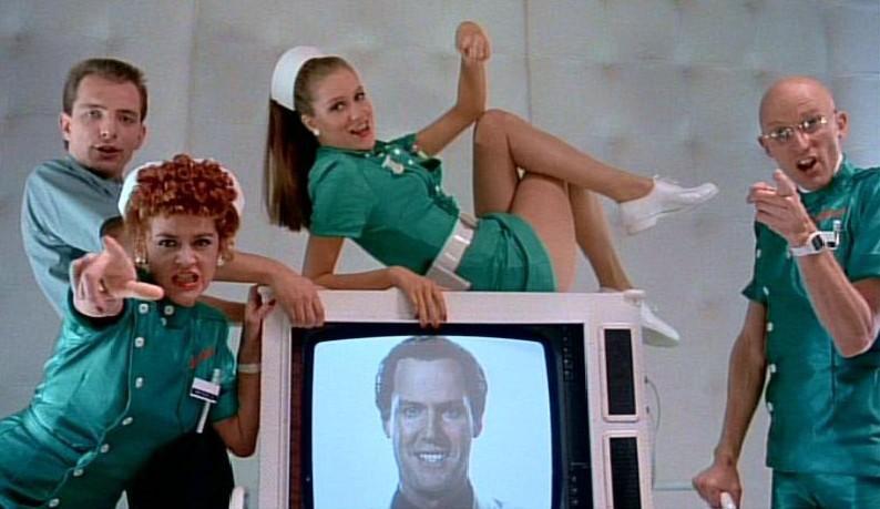 Shock Treatment film 1981
